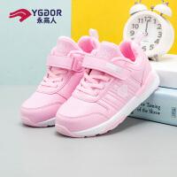 永高人2019年新款女童运动鞋加绒加厚保暖大棉鞋冬季新品冬鞋儿童鞋子