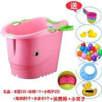 儿童洗澡桶大号婴儿游泳桶小孩泡澡桶宝宝塑料澡盆可坐家用