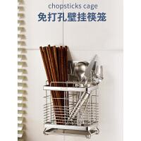 304不锈钢筷子筒筷子收纳挂式筷笼子沥水创意家用筷篓筷子架情人节礼物