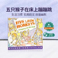 Five Little Monkeys Jumping on the Bed五只小猴子床上蹦蹦跳 Eileen Christelow 廖彩杏推荐绘本 幼儿启蒙认知英文原版亲子读物 平装大开本 送音频