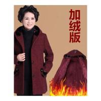 中老年女装秋冬装外套中年妈妈装毛呢大衣老人连帽加绒加厚奶奶装