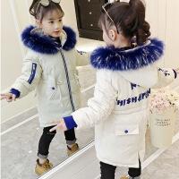 女童棉衣新款冬装儿童中长款女孩棉袄中大童加厚外套洋气 白色 120
