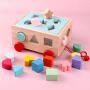婴幼儿男孩早教益智积木儿童启蒙可啃咬一岁宝宝玩具