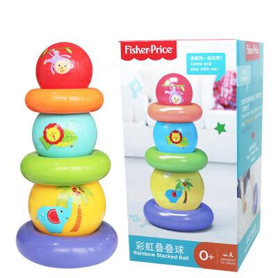 费雪(Fisher Price) 球彩虹叠叠球叠叠乐手抓球婴儿球类玩具球6-12个月宝宝玩具