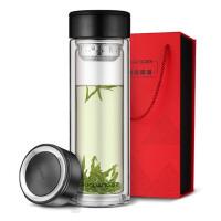 富光双层玻璃杯330ml/400ml便携男士商务*茶水分离泡茶杯子