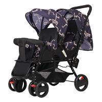 双胞胎婴儿手推车前后坐婴儿车轻便折叠双人双座推车可躺 加长款【藏青色】六轮扶手款 加雨罩