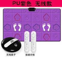 魔性跳舞毯电视专用舞蹈练用电脑电视接口两用双人无线体感游戏跑步跳舞机 PU紫 无线款