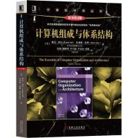 计算机组成与体系结构 原书第4版 机械工业出版社