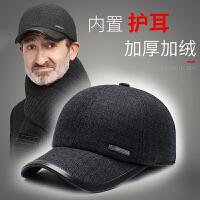 帽子男冬天中老年人男士护耳棒球帽冬季老人爸爸爷爷毛老头鸭舌帽