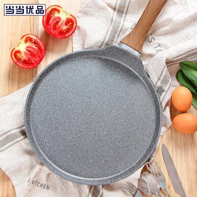 某当优品 麦饭石涂层不粘煎饼锅 28cm