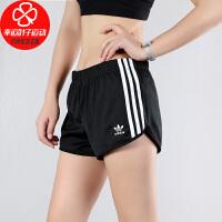 Adidas/阿迪达斯三叶草短裤女裤新款运动裤跑步健身训练宽松舒适透气休闲五分裤DV2555