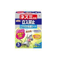新款 日本老鼠�N粘鼠板5片�鼠器家用�一�C端��力室��⑾x