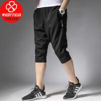 Adidas/阿迪达斯男装新款运动七分裤跑步训练舒适透气梭织休闲中短裤DQ3107