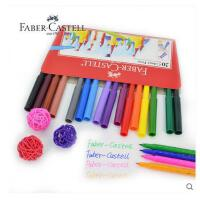 FABER-CASTELL辉柏嘉水彩笔20色套装 鲜艳易上色画画笔涂鸦笔