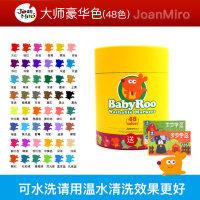 儿童水彩笔套装幼儿园可水洗24色36绘画画笔玩具