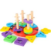 儿童益智积木玩具1-3岁2男孩宝宝几何形状配对认知图形四套柱