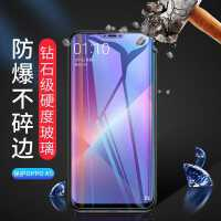 (包�])oppoa5�化膜a3a9x全屏a57a59s手�Ck5k3k1a83a11a8a91a73t�{光a7x