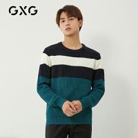 【特价】GXG男装 2021春季休闲绿色撞色低领毛衫毛衣GY120403GV