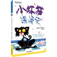 小坏猫系列《小坏猫洗澡记》纽约时报超级畅销书系列,已销售超过400万册!
