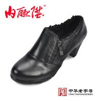 内联升正品 女鞋布鞋皮鞋女式牛皮拉链鞋 时尚单靴 老北京布鞋1720C