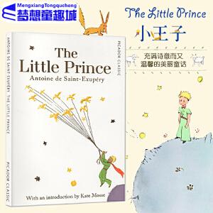 小王子英文原版 The Little Prince (此本是麦克米伦(英国)出版的经典版,无彩印黑白插图)