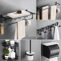 欧式卫生间毛巾架太空铝免打孔浴室置物架黑色浴巾架卫浴套装包邮