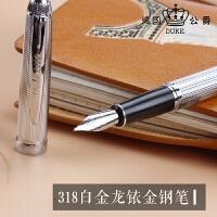 公爵钢笔 318白金龙高档钢笔 墨水笔 铱金笔 礼品笔