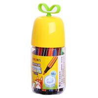 水彩笔套装24/36色彩色笔儿童可水洗幼儿园小学生画画笔