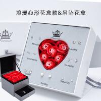 情人节礼物送女友朋友创意浪漫生日礼物女生闺蜜特别实用礼物 &吊坠花盒