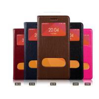 【包邮】MUNU 华为 P8青春版翻盖手机套 华为 P8青春版 P8lite P8mini 5英寸 保护套 手机保护套