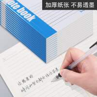 商务会议记事本工作软抄本日记本草稿本软面抄厚学生作业练