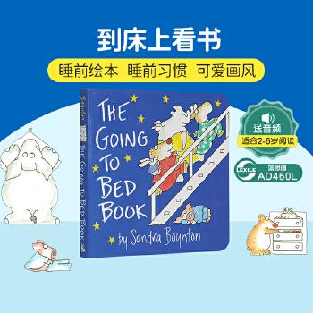 英文原版 The Going To Bed Book 到床上看书 纸板书Sandra Boynton幼儿启蒙认识亲子读物家长们推荐的经典有趣书