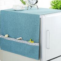对单双开门布艺冰箱巾棉麻盖布简约现代冰柜滚筒洗衣机防尘罩盖巾 140×60cm 单开门/洗衣机通用