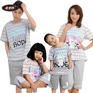 金丰田夏季卡通亲子装 短袖可爱情侣睡衣 家居服套装