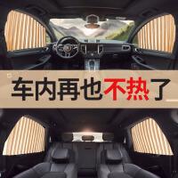 汽车用遮阳帘防晒隔热磁性纱窗网自动窗帘侧窗夏季车载磁铁遮阳挡