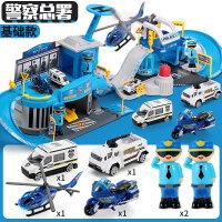 儿童玩具车轨道车小汽车停车场套装宝宝男孩子0-1-3-5-6岁各类车4 精美礼盒装