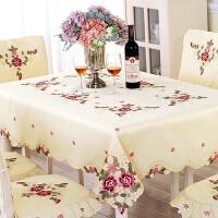 布艺欧式绣花餐桌布台布茶几桌垫 桌布椅套 椅子套椅垫套装