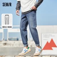 森马牛仔裤男2021夏季新款锥形长裤宽松老爹裤子潮流个性港风潮牌