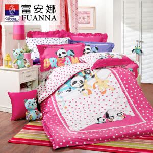 [当当自营]富安娜家纺儿童卡通纯棉四件套 快乐瞌睡宝 红色 1.2m
