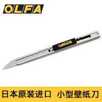 日本百乐Pilot DEL FUL系列 伸缩式摇摇出铅自动铅笔HDF-50R