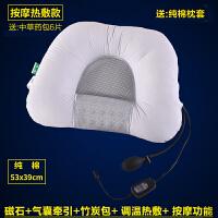 颈椎枕头修复颈椎专用病人牵引加热按摩劲椎护颈枕 按摩+热敷 牵引款
