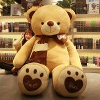 六一儿童节520毛绒玩具大熊2米泰迪熊猫抱抱熊布娃娃公仔女生生日礼物狗熊玩偶520礼物母亲节