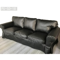 定做适用于家爱克托三人沙发套伊克罗三人沙发罩工厂店定制 尖货 PU 皮革 爱克托三人沙发套