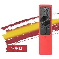 长虹电视机遥控器保护套RBF500VC硅胶套55/65/75Q5K情人节礼物 红色 送挂绳