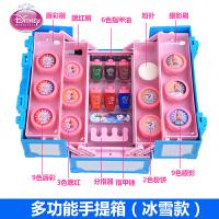 儿童化妆品公主彩妆盒套装小女孩口红安全玩具冰雪奇缘