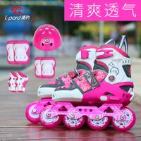 多功能轮滑鞋旱冰鞋直排轮溜冰鞋儿童男女青少年平花鞋