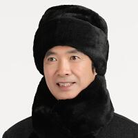中老年人帽子男冬天雷锋帽老人男士冬季加厚保暖爷爷帽东北王爷帽