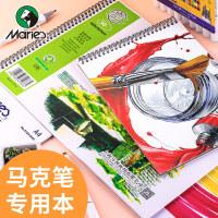 马利马克笔绘画本 手绘设计绘画本A4/A3马克笔专用纸空白涂鸦手绘图画本儿童成人画画本图画本速写本