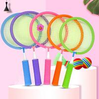 儿童羽毛球拍1-3-6-12岁宝宝幼儿园小孩学生户外运动球类玩具