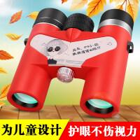 双筒手机望远镜高倍超清户外旅行演唱会男女生儿童小型夜视望眼镜 10x25红色【放大10倍,高倍高清便携】
